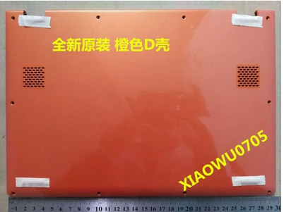 New Notebook Laptop For Lenovo Yoga2 Pro13 YOGA 2 Pro 13 Back Cover Bottom Shell Base Case Orange APOT5000300 case cover for lenovo ideapad yoga 2 pro 13 13 base bottom cover laptop replace cover am0s9000200