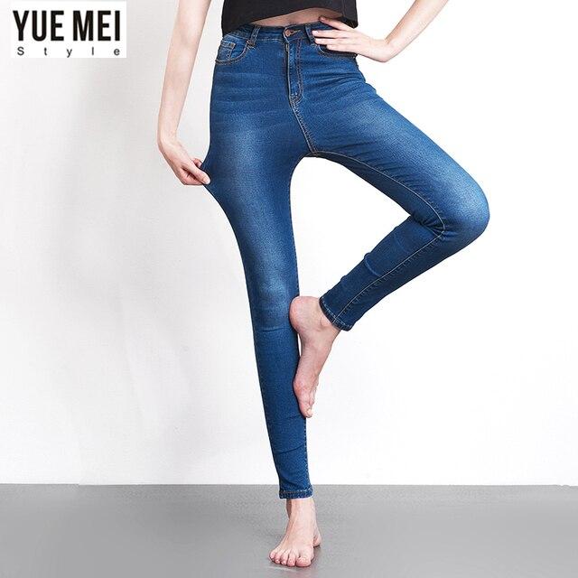 nouvelles promotions choisir officiel nouveau pas cher € 14.12 51% de réduction|2018 printemps Jeans pour femmes Skinny taille  haute grande taille bleu Denim crayon Stretch pantalon pour femme dans  Jeans ...