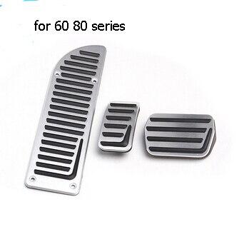 Aluminum alloy Fuel Brake Foot Rest Gas Brake Pedal for VOLVO XC60 XC90 V60 S60 S80
