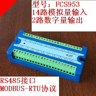 14 Way Analog Input 2 Road Digital Output 0-5V Input MODBUS-RTU Protocol soft computing technique an efficient way for improving olsr protocol