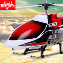 Free Shippping 2015 new arrival 4 channel Ultralarge s900 S860 Remote control helicopter chargeable toy with lcd flight RC toys
