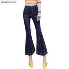 Женские винтажные джинсы клеш с высокой талией соединением внизу