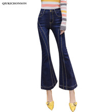 Vintage High Waisted Flare Jeans Women 2019 Spring Summer New Fashion Spliced Design Bell Bottom Jeans Pants Denim Trousers Lady high waisted knitted bell bottom pants