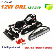 цена на Daytime Running Light DRL High Power Super Bright Universal Fog Light  DC12V 24V  6LED 12W  Cover Front  Turning Signal ABS DRL
