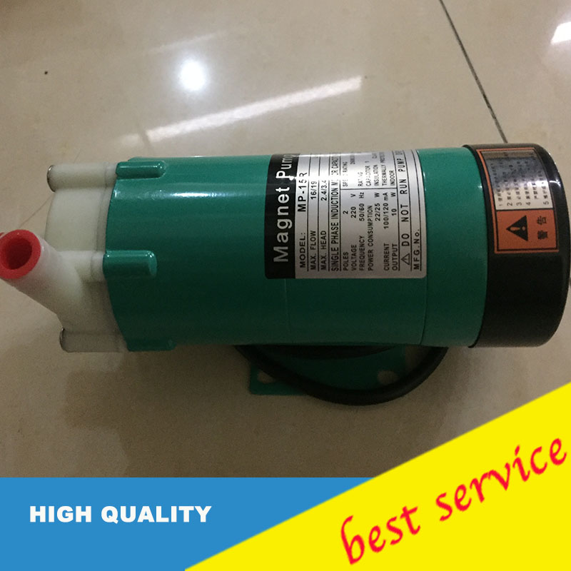 лучшая цена Cheap Price 10w MP-15R 220V Small Chemical Water Pump Acid Fluorine Plastic Magnetic Drive Pump In Chemical Industry