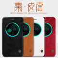 Flip case para asus zenfone 3 ze552kl original nillkin qin série de couro genuíno case capa zenfone 3 ze552kl case livre grátis