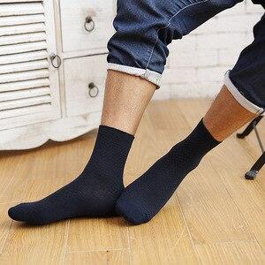 Image 5 - 高品質 10 ペア/ロット男性竹繊維の靴下の男性通気性の圧縮ロング靴下ビジネスカジュアル男性大サイズ 38 45