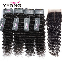Yyong Deep Wave Brazilian Human Hair Bundles With Closure 4 Bundles With Closure 5 Pcs/Lot Free/Middle Non Remy Free Shipping(China)
