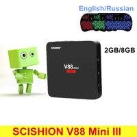 Original SCISHION V88 Mini III Android 7 1 Smart TV Box RK3328 Quad Core CPU 2GB