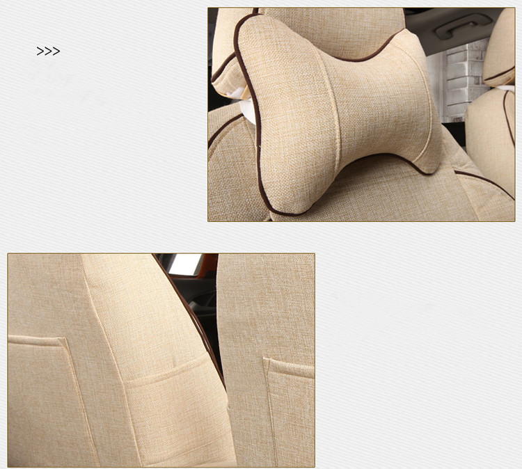 471 car seat cushion (1)