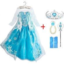 Princess Girl Dress Snow Queen Elsa Dress Costume Children Cosplay Clothing Baby Kids Dresses Elza Dress Ana Dress Print A-Line