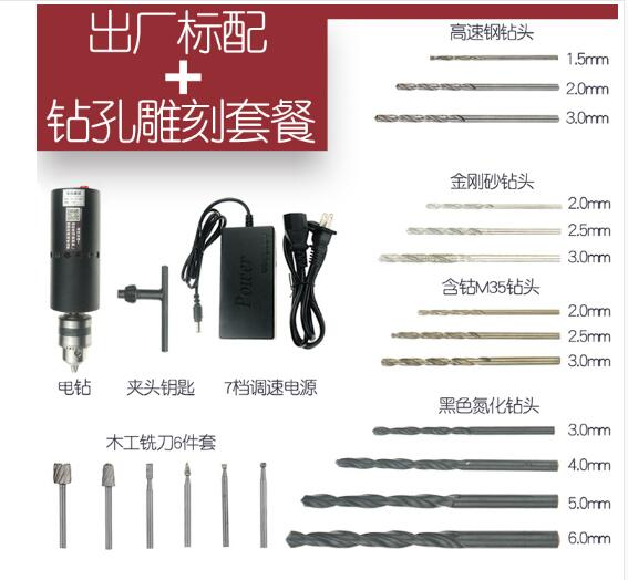 B12small household electric grinding machine, small electric drill, grinding machine, drilling and carving set.B12small household electric grinding machine, small electric drill, grinding machine, drilling and carving set.