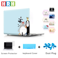 HRH Faceless Totoro Cute Animal PC Laptop Shell Protective Hard Plastic Case Sleeve for MacBook Pro Retina 11131215Touch Bar