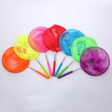 1pcs Lnsect Net Dip Butterfly Multi-Color Two-Section Metal Stainless Steel Telescopic Rod Fishing Free Shipping