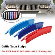 3 шт./компл. 3d Передняя решетка для автомобилей с отделкой спортивных полосок наклейки для BMW E83 X3 LCI 2007-2010 7 столбовой решетка автомобильные аксессуары