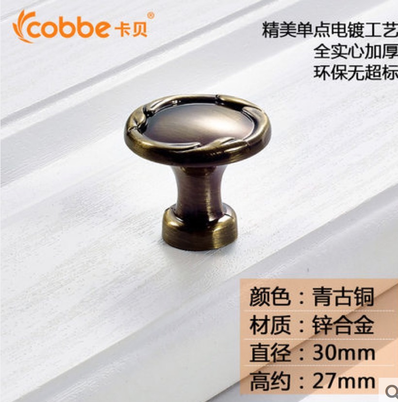 27mm high Dia.30mm green copper color zinc alloy metal handle ball with screw furniture door pull knob antique ECO-friendly dia 2th album yolo blue dia ver release date 2017 04 27