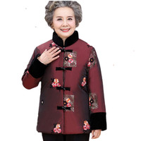 Parka Women 2018 Winter Coat Women Retro Chinese style Slim Cotton Plus velvet padded coat Middle aged Winter Jacket G218