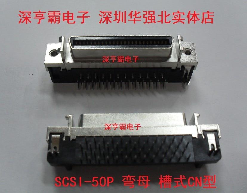 Scsi connector cn scsi-50p curved plug