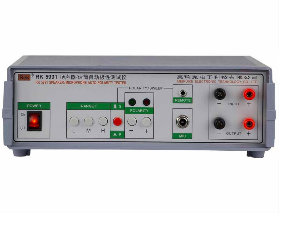 Fast arrival RK5991 Speakers Microphone automatic polarity tester 2017 new arrival  fast ship  automatic