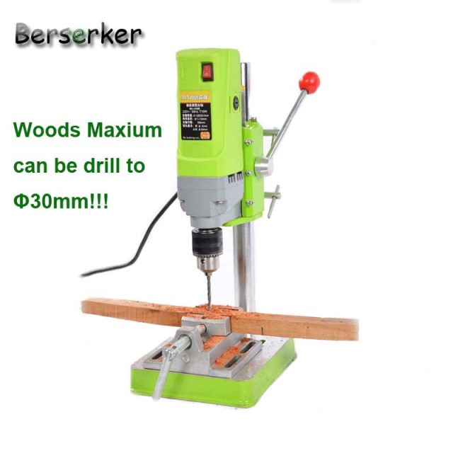 Berserker Mini Bench Drill Power electric drill for drilling Machine Work Bench  220V 710W 13mm 5156E Free Shipping 1