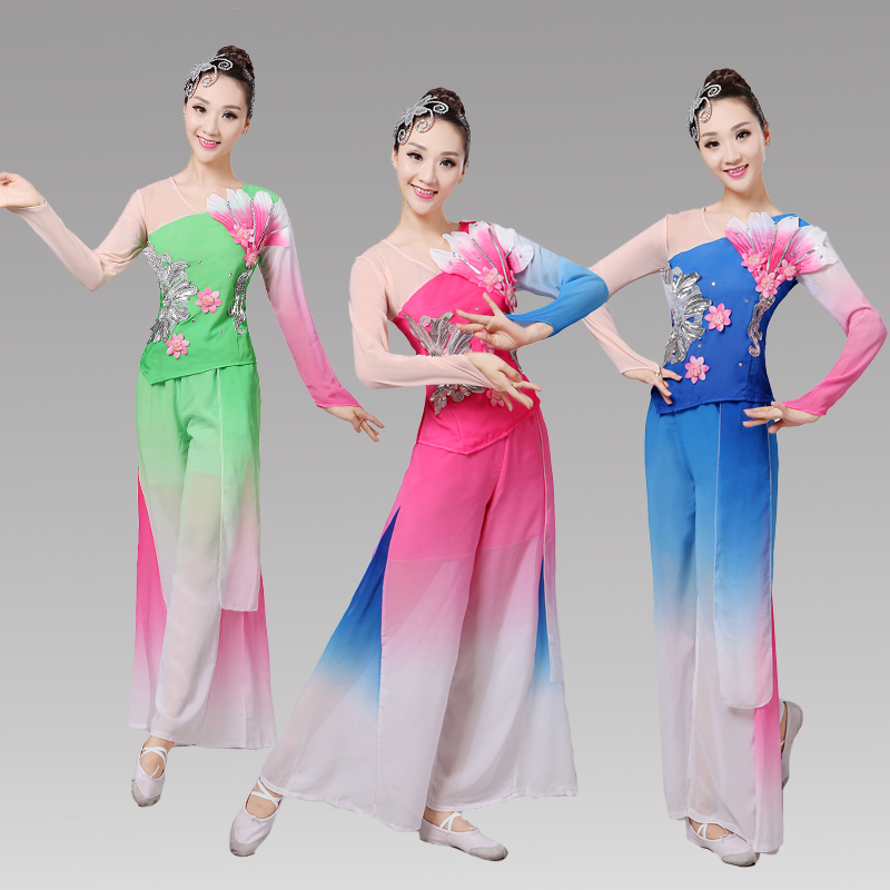 Classical Dance Clothes Yangko Dance Clothing Umbrella Fan Dance Costumes 2016 New Yangko Dance Costume Chinese