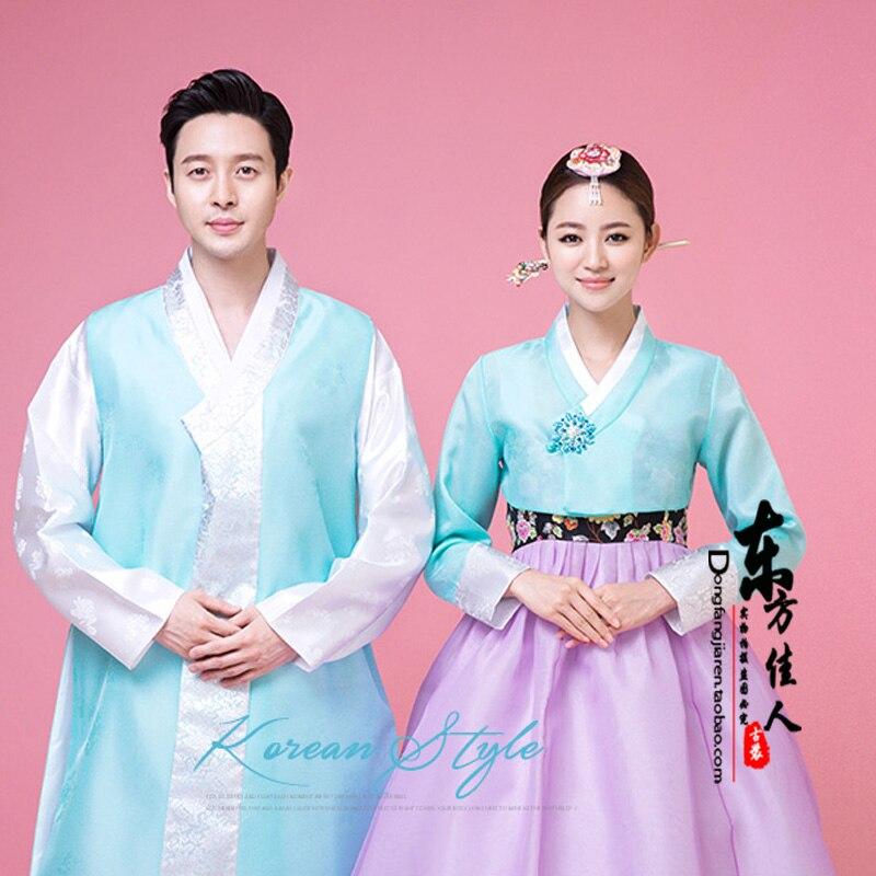 Han Wang Shi Zi Korean Prince Traditional Korea Hanbok Wedding Costume Sets for Lovers and the