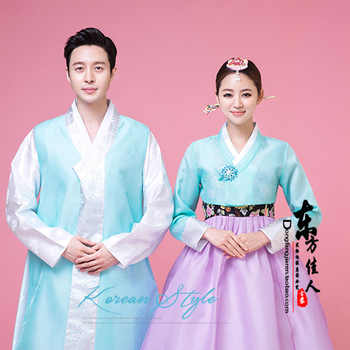Han Wang Shi Zi Korean Prince Traditional Korea Hanbok Wedding Costume Sets for Lovers and the Couple with Bride Hair Tiaras - DISCOUNT ITEM  0% OFF All Category
