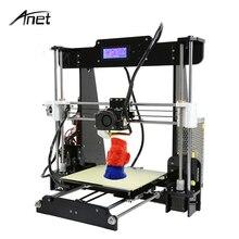 Анет A8 Высокая точность 3D комплект принтера RepRap Prusa i3 DIY 3D Принтер Комплект большой размер 220*220*240 мм трехмерной печати
