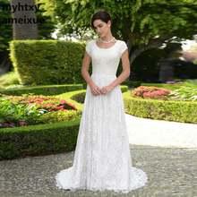 Официальное свадебное платье кружевное ТРАПЕЦИЕВИДНОЕ женское