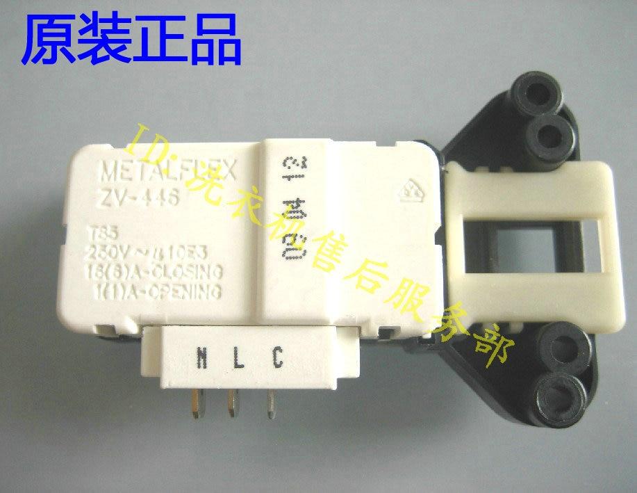 Original electronic lock delay haier washing machine xqg50-700 hmxqg50-700 hm ,