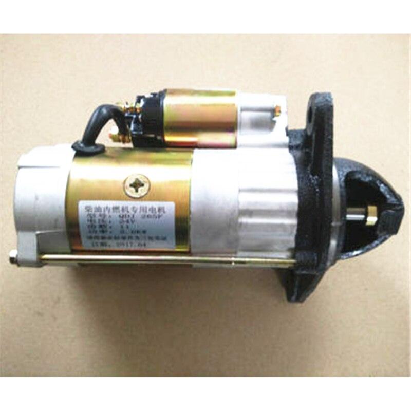 Otomobiller ve Motosikletler'ten Motor Yeniden İnşa Kitleri'de Hızlı kargo marş motoru QDJ265F 24V 5.5KW Weichai R4105 R6105 dizel motor marşı motor QDJ265F 11 diş title=
