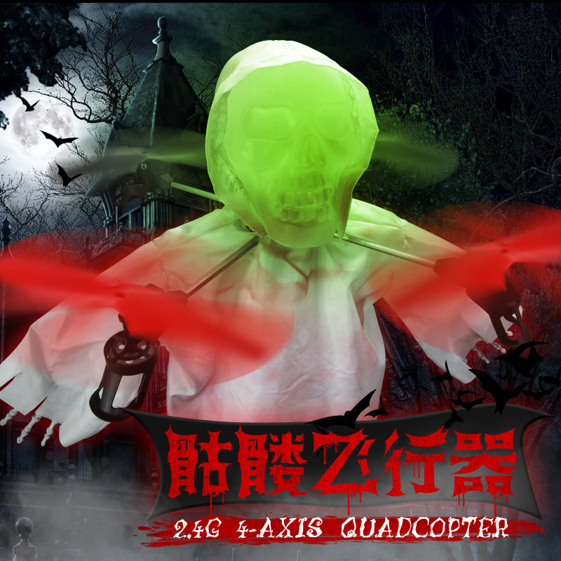 New Halloween Skull necessary Kuso gift special rc drone 1031 2.4G 3D roll One Key Return Night Flight remote Control helicopter rock men gift special design skull