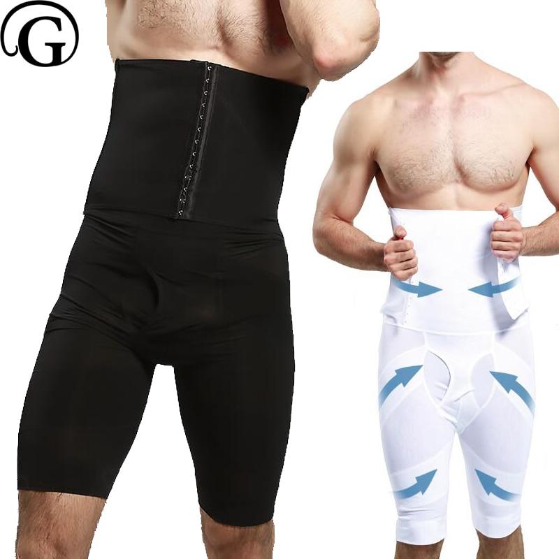 Men High Waist Compression Thigh Full Body Shaper