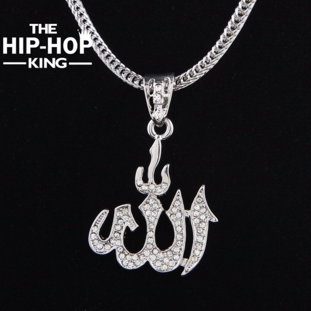 Islamic Jewelry Allah Necklace Women/Men Silver Color Vintage Design Muslim Necklaces & Pendants
