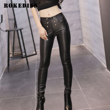 High Quality Ladies High Waist Leggings Faux Leather Windbreak Female Trousers Elastic Waist Winter Women Pants Asia Size TG505