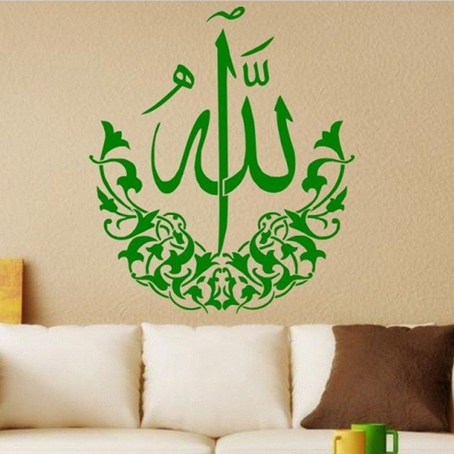 Amazon Hot Islamic Wall Art , Islamic Calligraphy (Allah) Wall Stickers  Muslim Islam Home