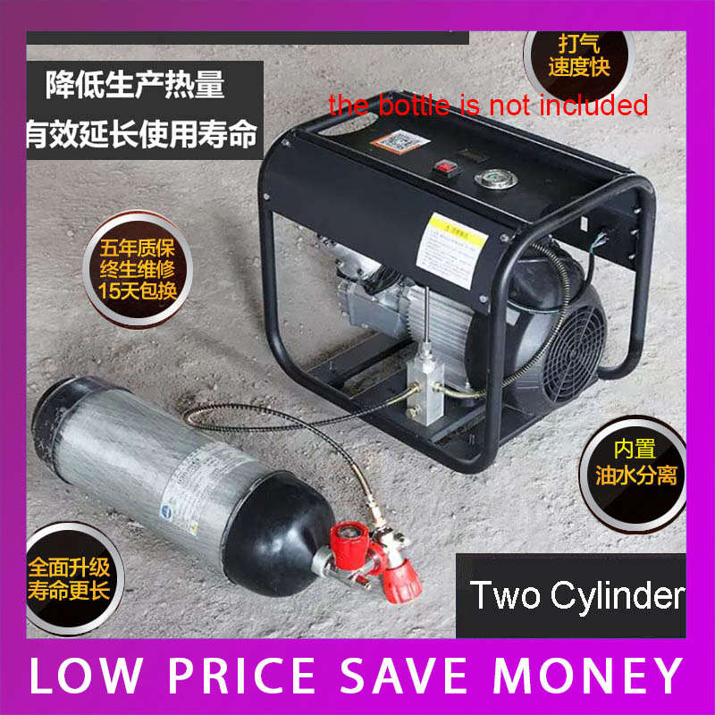 Automatic Stop Double Cylinder PCP Electric Air Pump 220V 50HZ High Pressure Paintball Air Compressor With Breath Filter