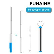 FUHAIHE Portable Stainless Steel Telescopic Drinking Straw Reusable with Silicon Tip,Brush,and Metal Carry Case