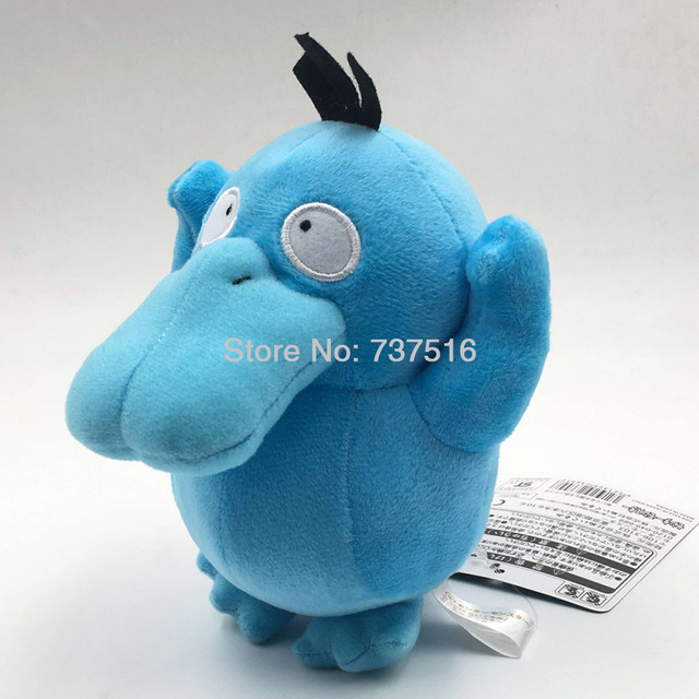 New Anime Cute Blue Psyduck Plush Doll Stuffed Animals Soft Figure Toy 6 inch Xmas Gift