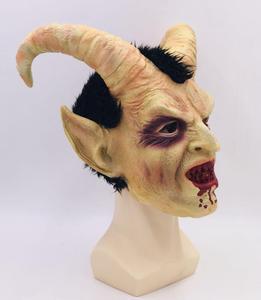 Маска Из Латекса на Роге Люцифера, костюм на Хэллоуин, страшный демон, дьявол, косплей из фильма, ужасная маска, Вечерние Маски для взрослых, реквизит
