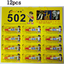 12pcs super 502 liquid glue cyanoacrylate Multifunctional adhesive strong quick dry metal wooden plastic for school office tool