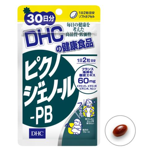 Pycnogenol-PB Japan Supplyment 30 days/60 capsule pycnogenol 60 mg supports antioxidant & heart health 60 capsules free shipping
