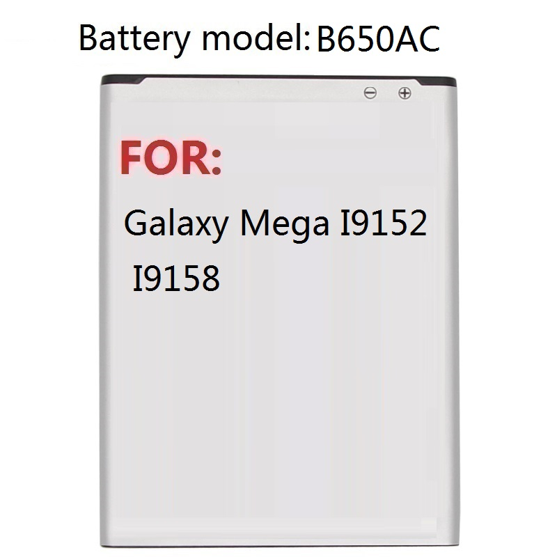 <font><b>B650AC</b></font> For Samsung Galaxy Mega I9152 I9158 <font><b>B650AC</b></font> Authentic Phone <font><b>Battery</b></font> 2600mAh Replacement Phone <font><b>Battery</b></font> image