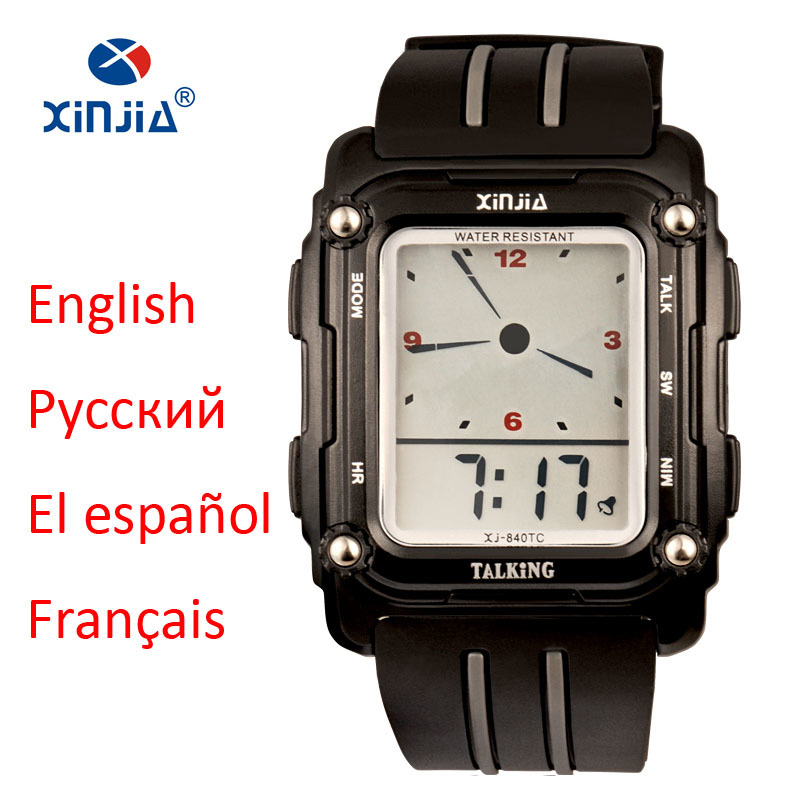 2017 New Talking Watch Sport Men Waterproof Alarm Big Screen Simple Speak Spanish Russian English French For Blind People Clock easy learning speak french with cdx2