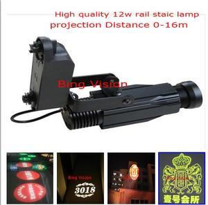 Высококачественная светодиодная рекламная проекционная лампа, светодиодная проекционная лампа с логотипом 12 Вт, 4 цвета