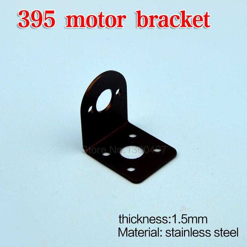 1PCS high speed 12V~24V DC Motor Holder Stand Bracket Mount for Hand Mini Drill PCB Drilling fit 360 365 385 380 390 395 Motor(China)
