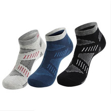 3 Pairs SANTO S011 Outdoor Sock Slippers Mens Sports Socks Quick Dry Spring Summer Fit to Size 39-42