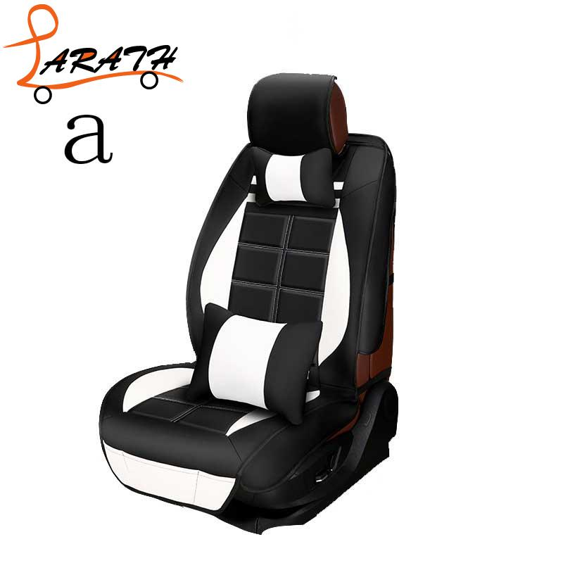 LARATH PU Leather Seat covers car interior accessories full coverage quality car seat cover for car seats protection ZDJ0223 kkysyelva universal leather car seat cover set for toyota skoda auto driver seat cushion interior accessories
