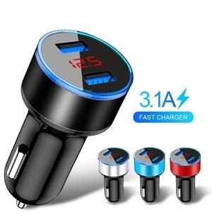 Автомобильное зарядное устройство, 3,1 А, два порта USB, ЖК-дисплей, универсальное использование, для смартфонов и планшетов Xiaomi, Samsung S8, iPhone 6, 6s, ...
