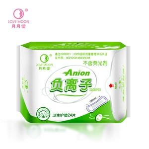 Image 2 - hygienic pad sanitary towels love moon anion sanitary pads anion winalite sanitary napkin high anion panty liner strip 19pack